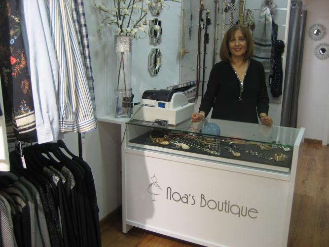 NOA'S Boutique