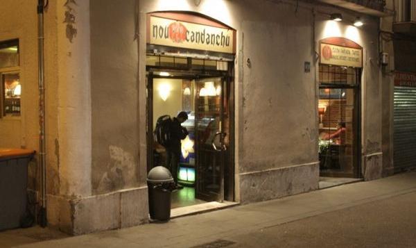 NOU CANDANCHÚ Restaurant